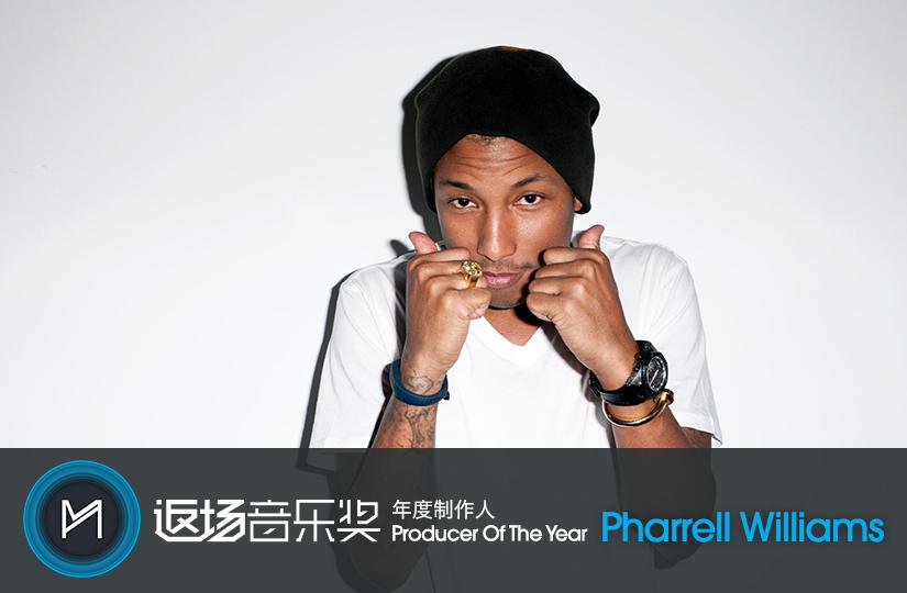 2013EMA_ProducerOTY