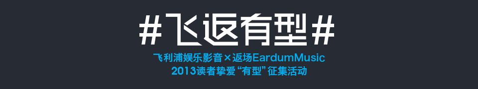 2013_PHxEM_page_header