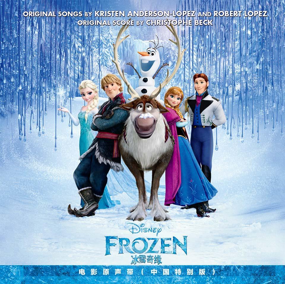 frozen-soundtrack-cn