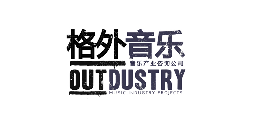 outdustry-logo-feature