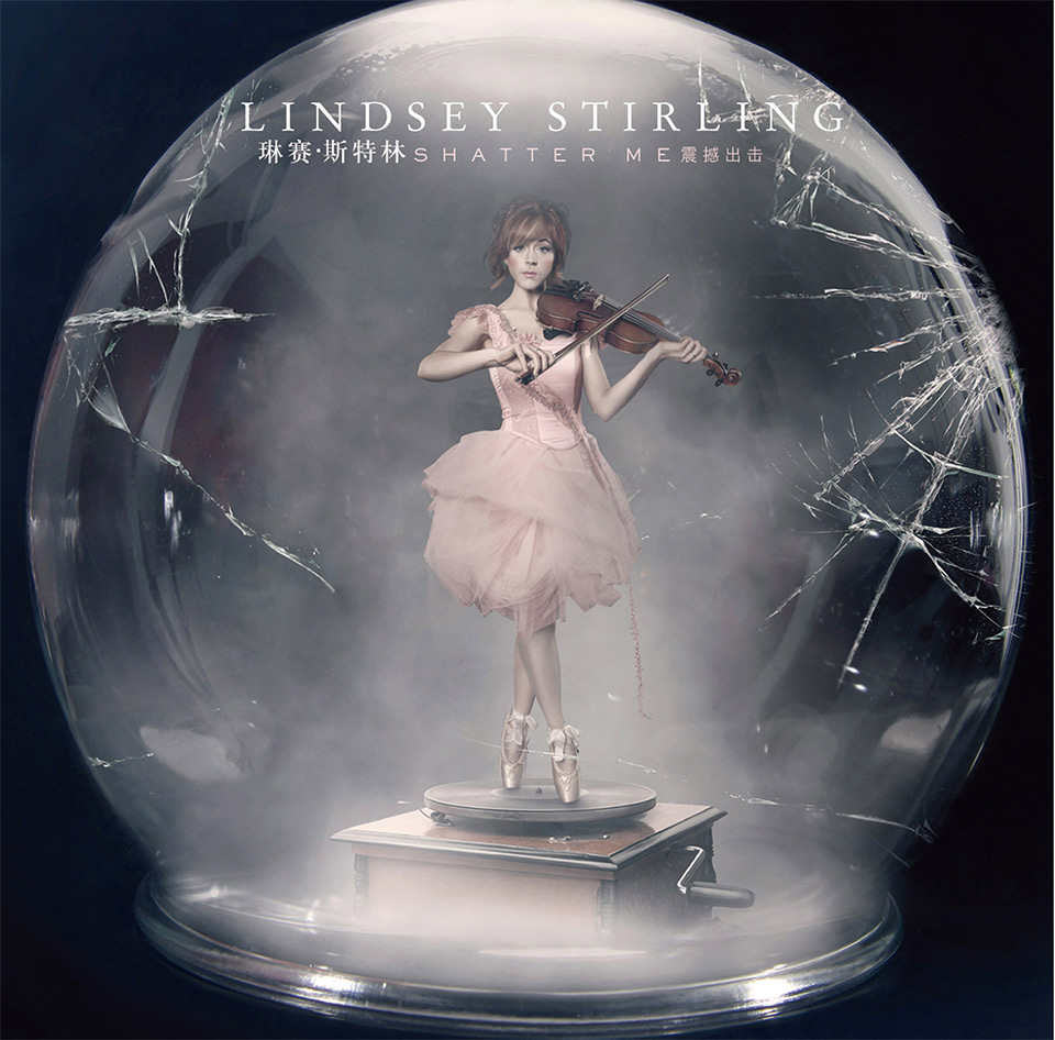 lindsay-sterling-shatter-me