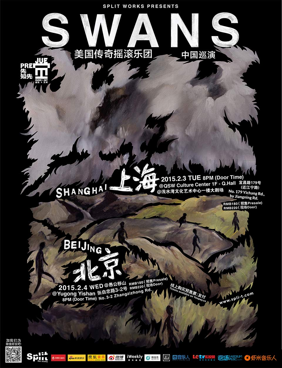 swans-china-tour-2015-poster-new