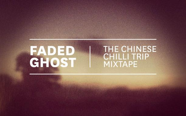 chacha-chilli-trip-mixtape