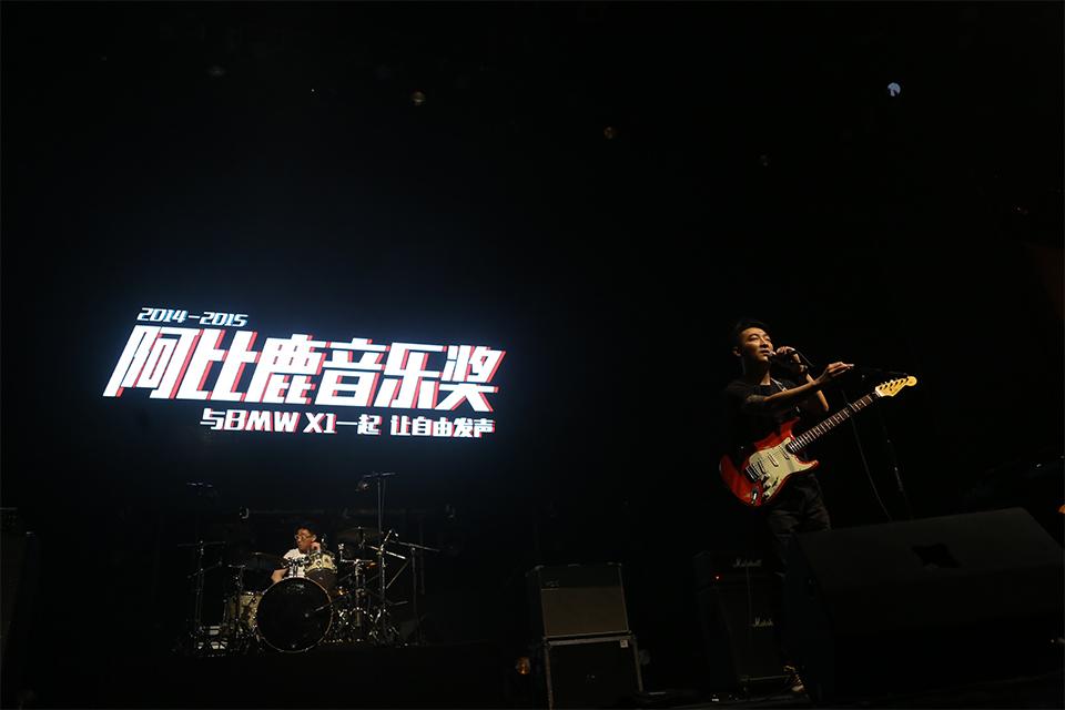 abilu-2015-06