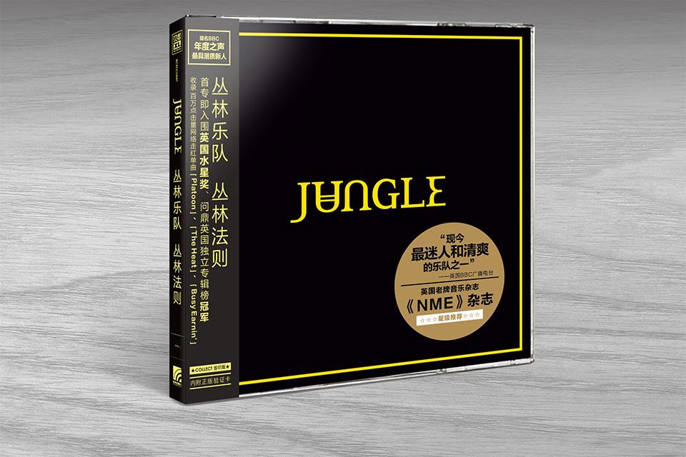 jungle-jungle-beggars