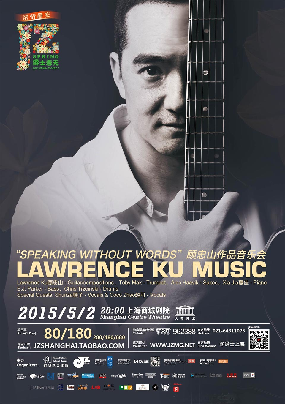 jz-spring-2015-lawrence-ku-music-masterhall-new