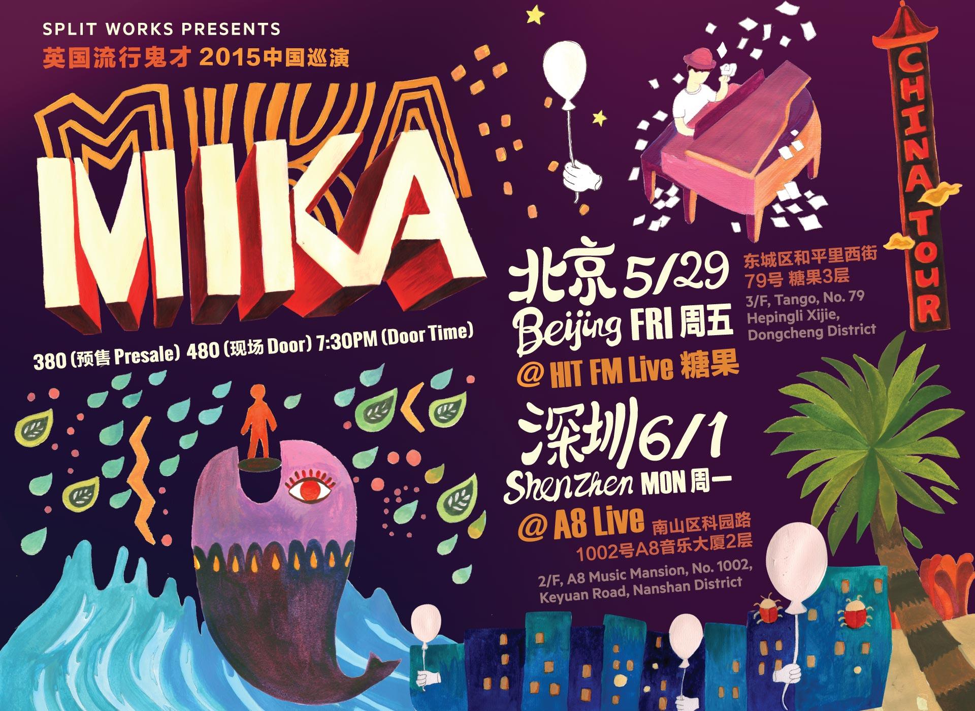 Horizontal-Mika-Poster