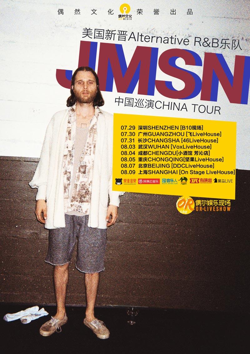 jmsn-china-tour-2015-poster