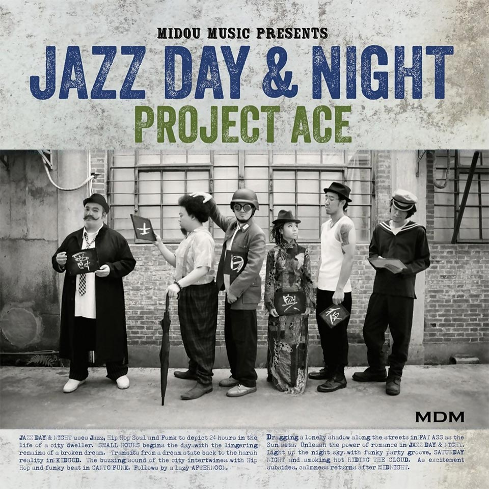 project-ace-jazz-day-and-night