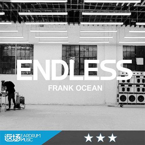 fo-endless-test-sm