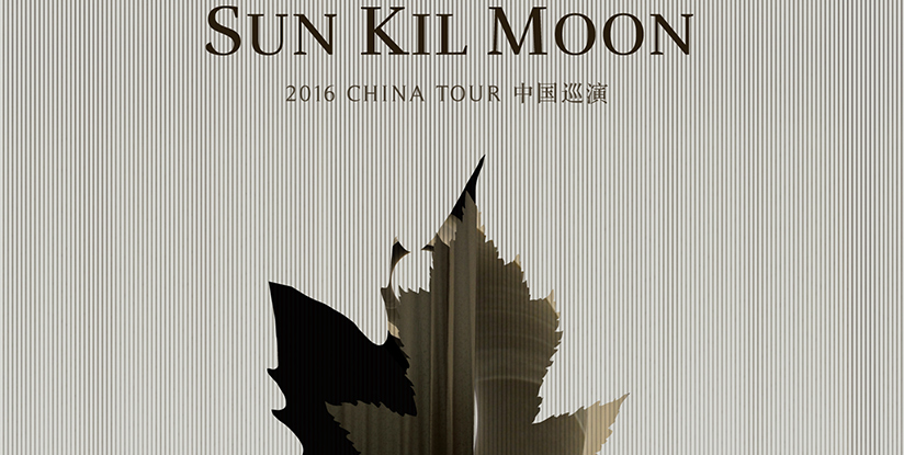 sun-kil-moon-china-tour-2016-feature