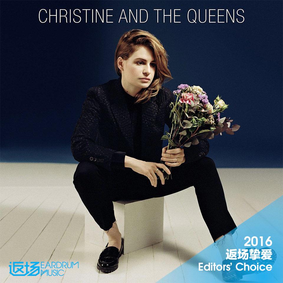 christine-queens-eardrum-2016
