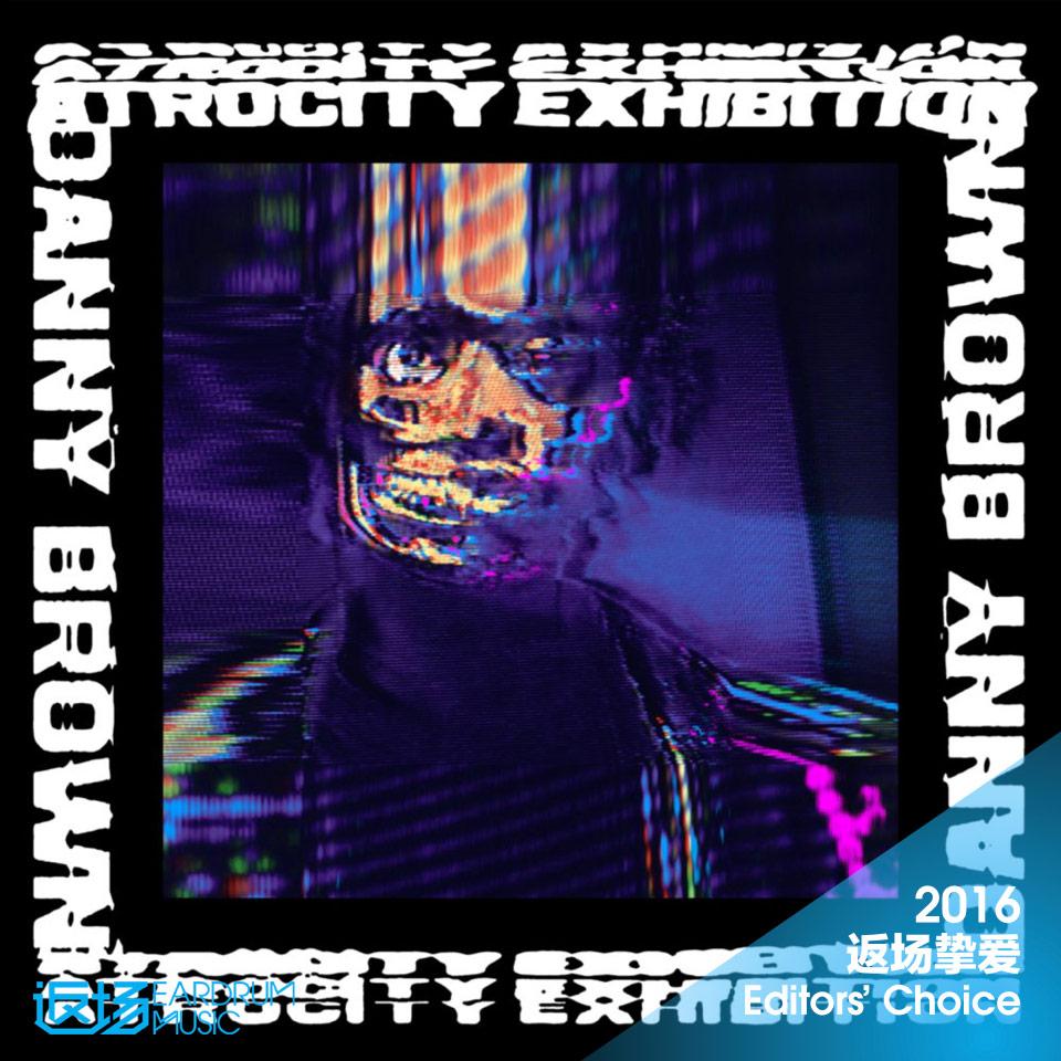 danny-brown-eardrum-2016