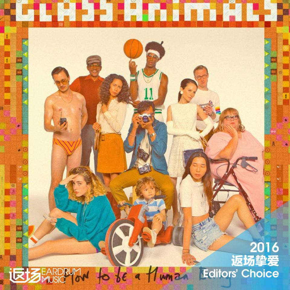 glass-animals-eardrum-2016
