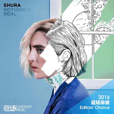 shura-eardrum-2016-feature