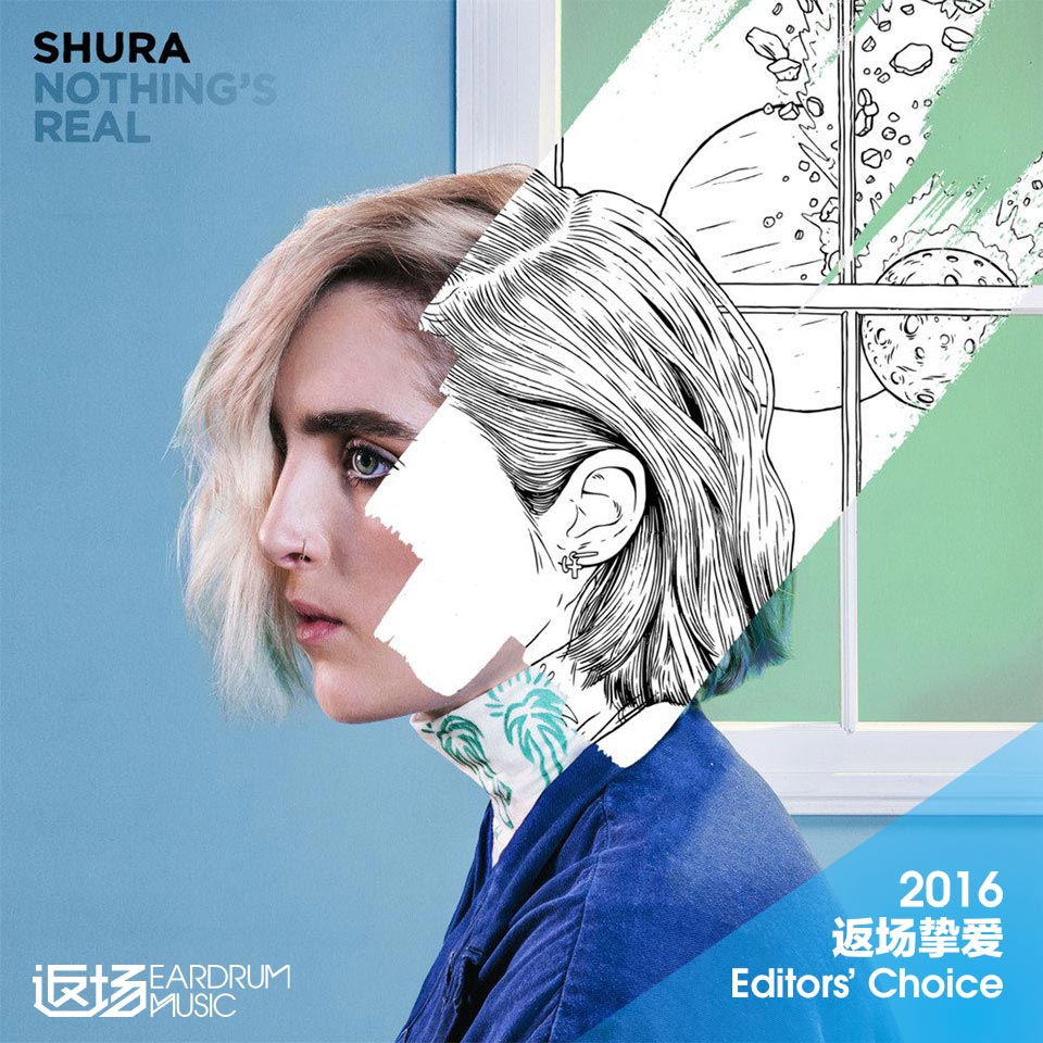 shura-eardrum-2016