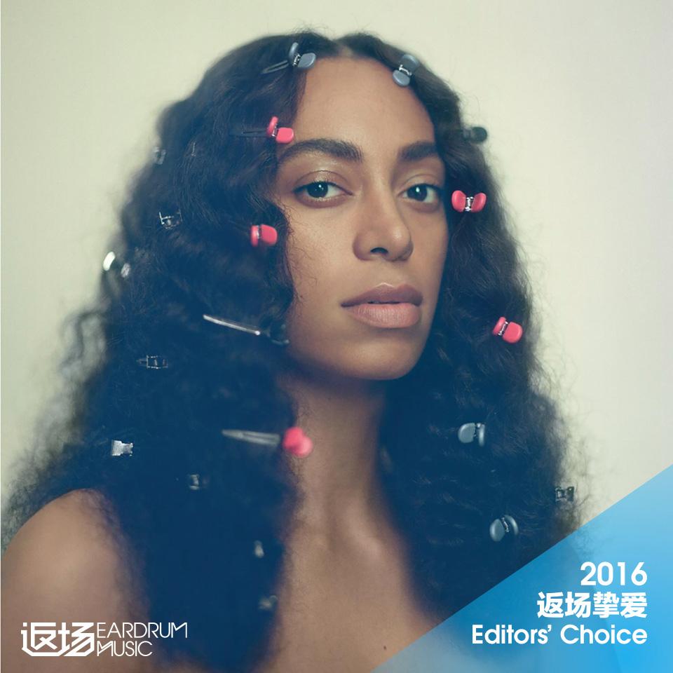 solange-eardrum-2016