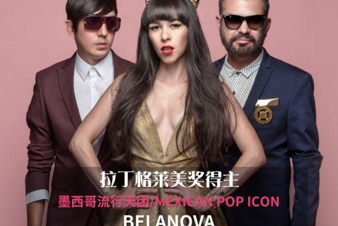 belanova-2017-china-live-poster