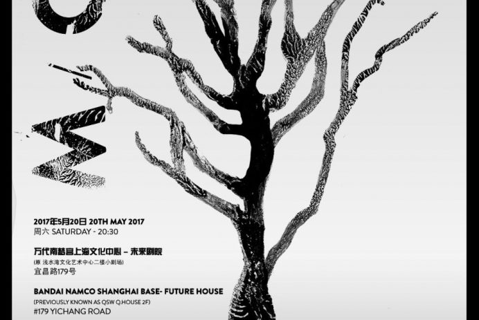 low-china-tour-2017-poster
