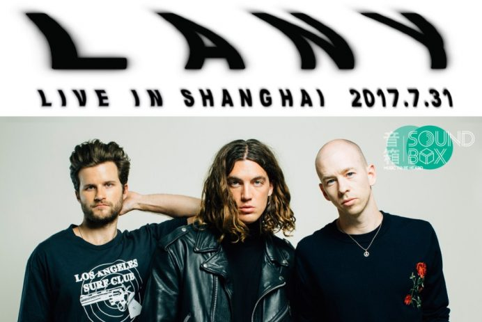 lany-shanghai-live-july-2017-poster