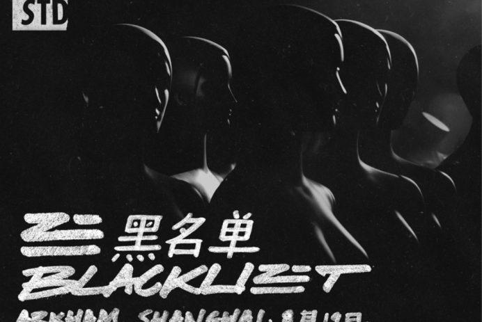 2017-zhu-china-live-poster-r