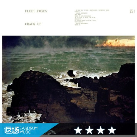 fleet-foxes-crack-up-r