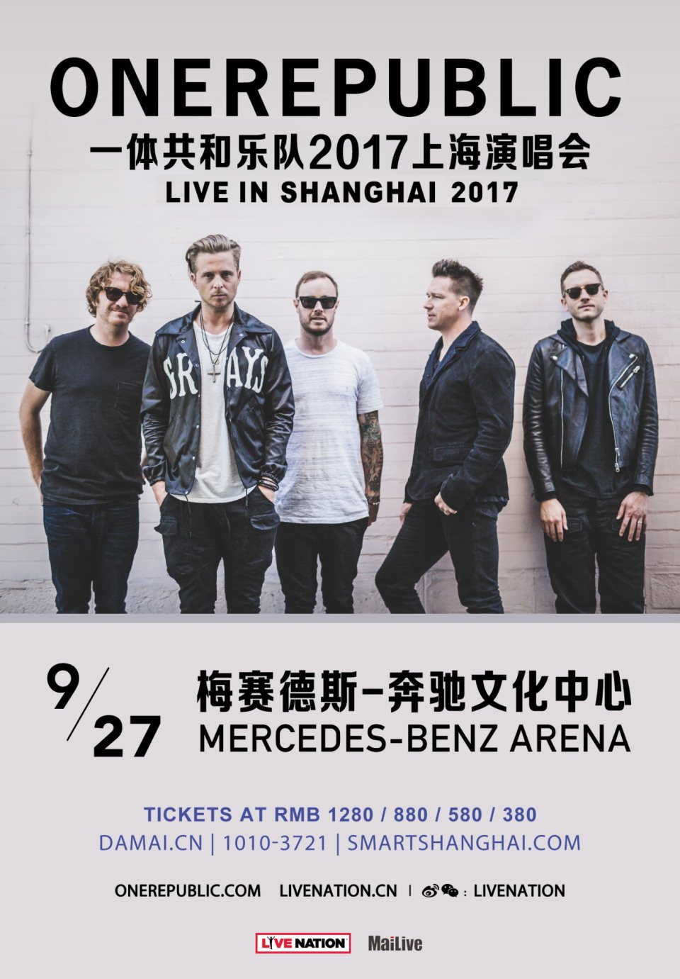 onerepublic-2017-china-live-poster