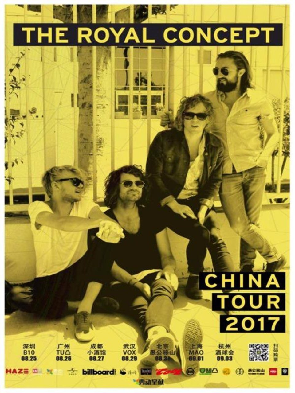 the-royal-concept-2017-china-tour-poster