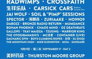concrete-grass-2017-poster-r
