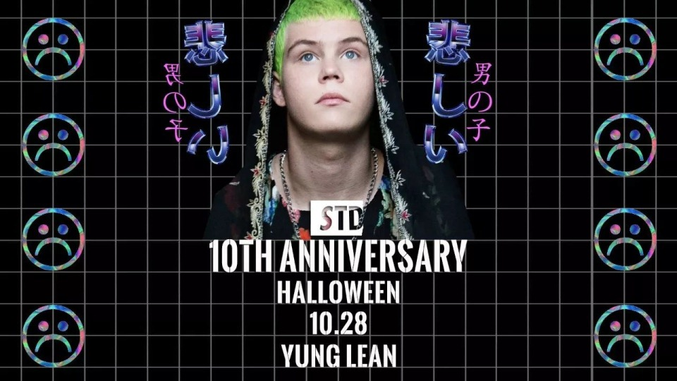 std-halloween-10th-anniversary-featuring-yung-lean-poster