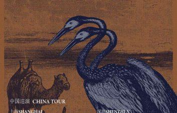 bombino-china-tour-2017-poster