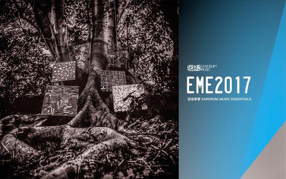 EME2017-kamasi-washington-harmony-of-difference
