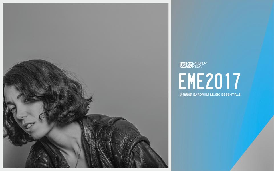 EME2017-kelly-lee-owens-album