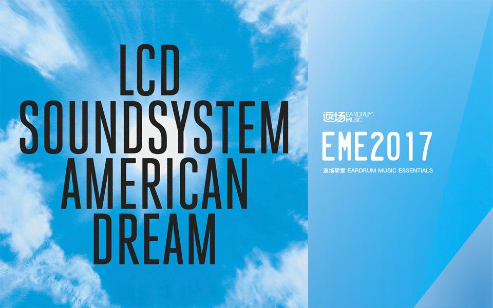 EME2017-lcd-soundsystem-american-dream