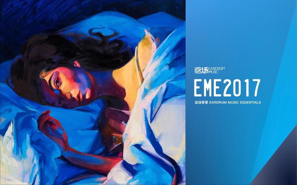 EME2017-lorde-melodrama