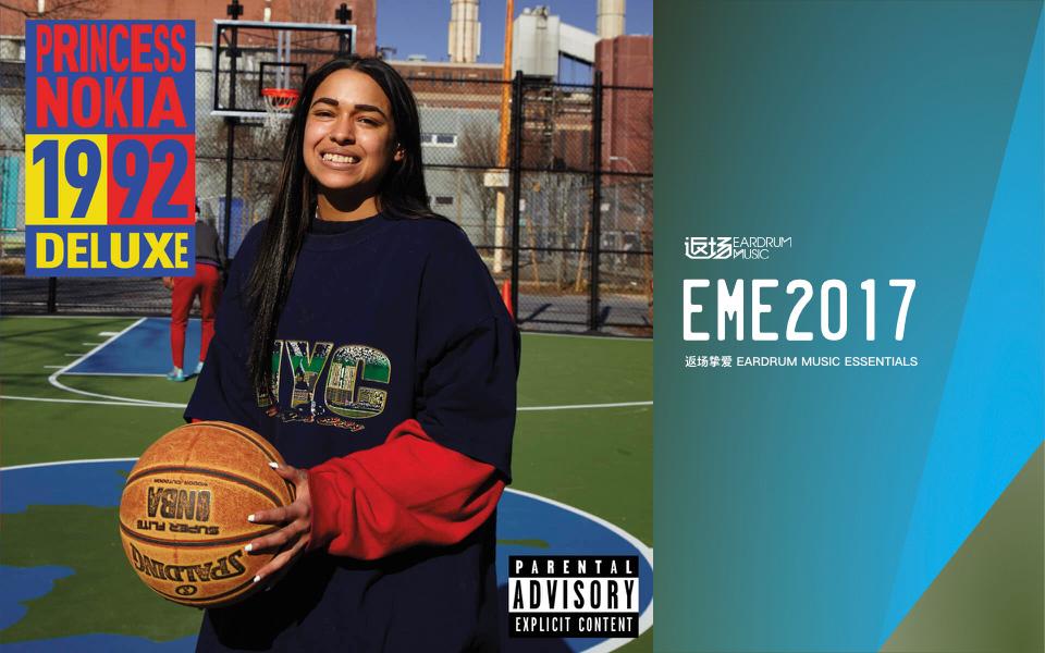 EME2017-princess-nokia-1992-deluxe