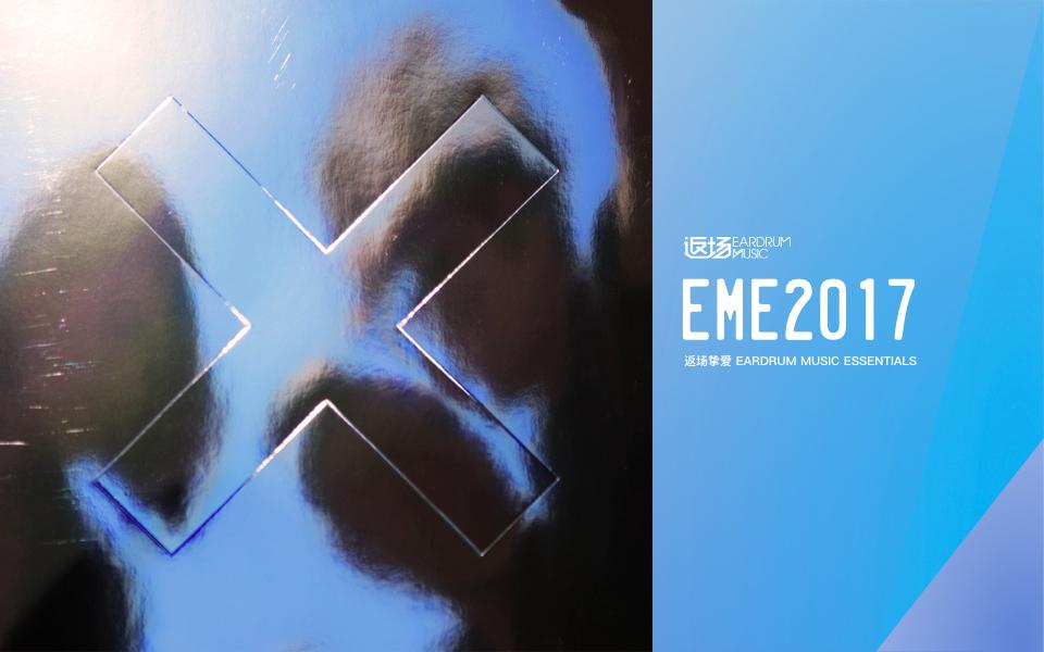 EME2017-the-xx-i-see-you