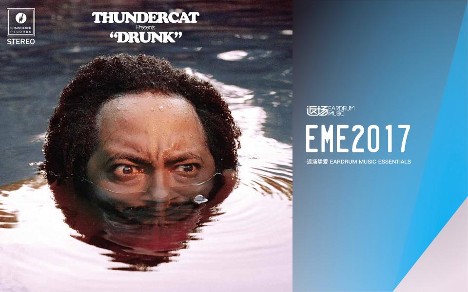 EME2017-thundercat-drunk