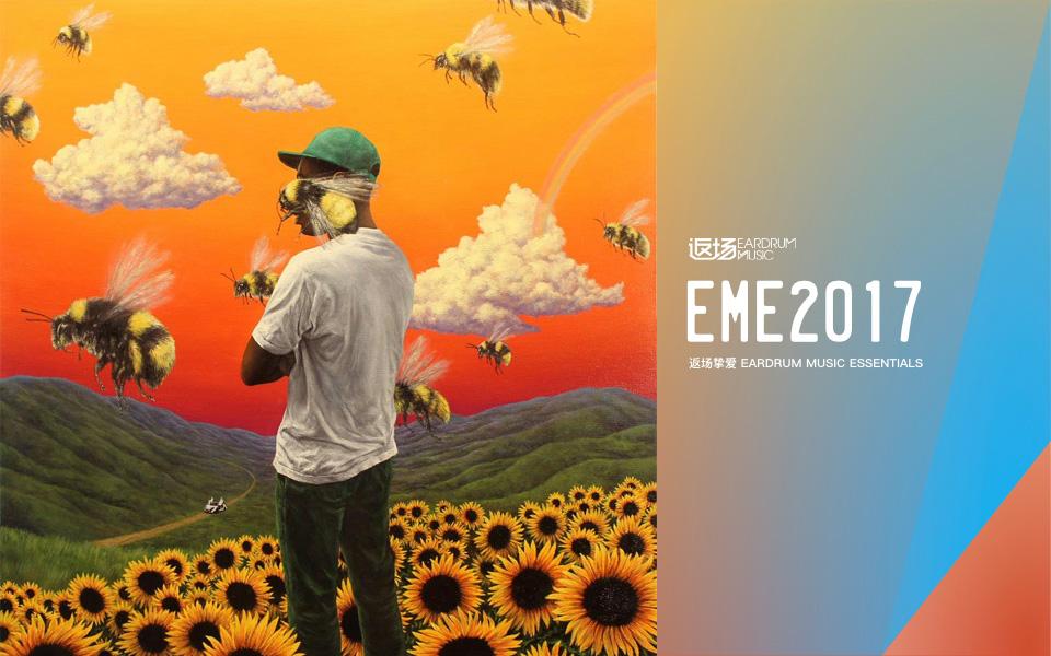EME2017-tyler-the-creator-flower-boy