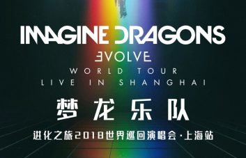 imagine-dragons-tour-shanghai-poster