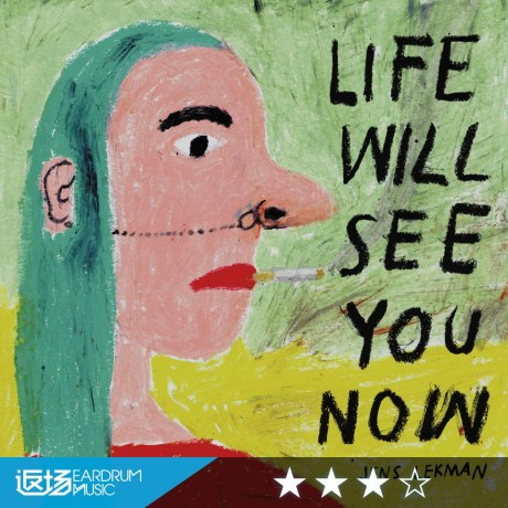 jens-lekman-life-will-see-you-now-r