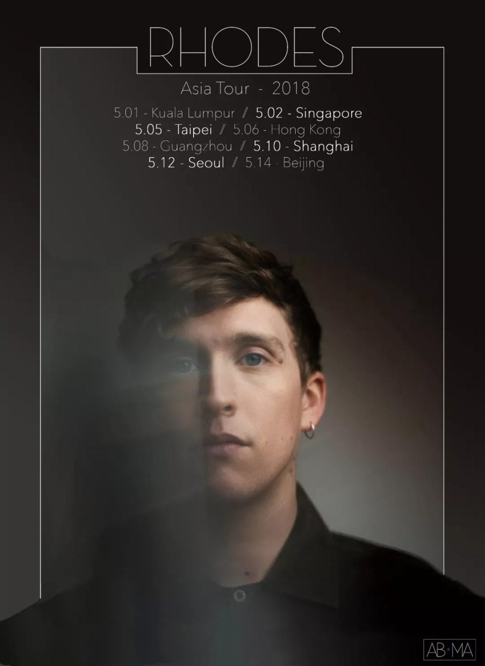folk-singer-rhodes-2018-china-tour-poster