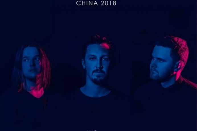 safia-2018-china-tour-main