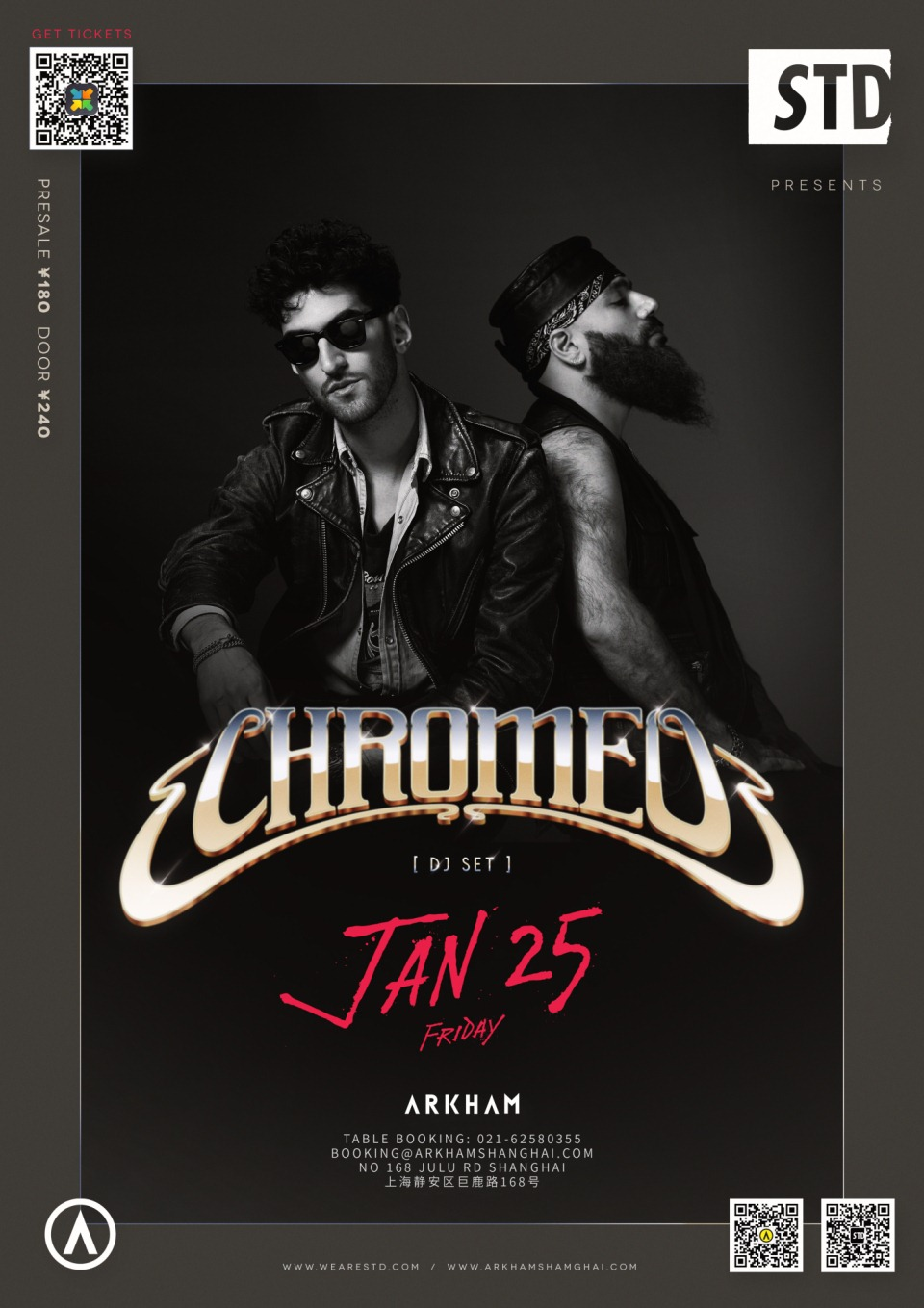 electro-funk-group-chromeo-2019-shanghai-live-poster