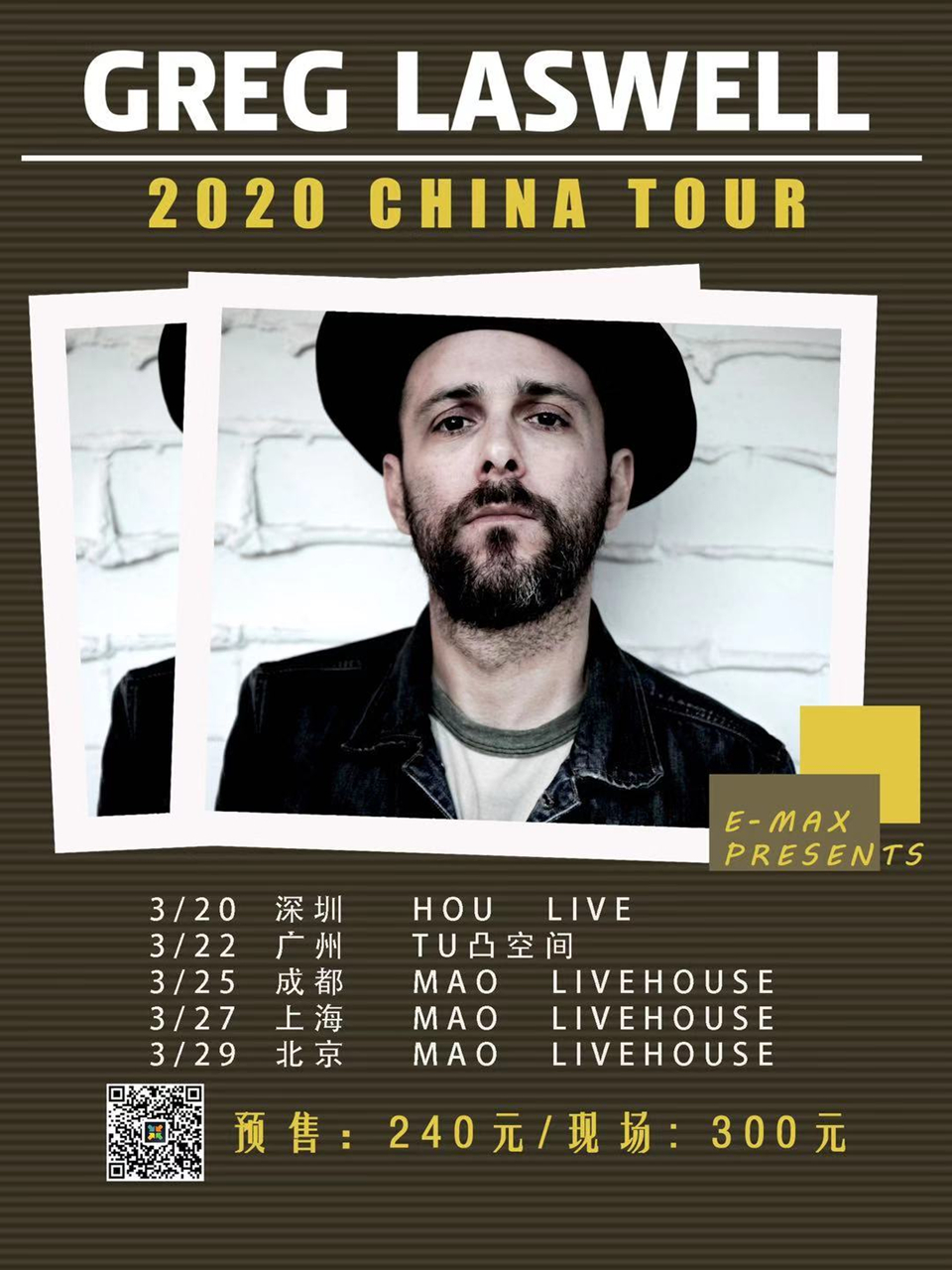 grey-laswell-china-tour-2020-poster