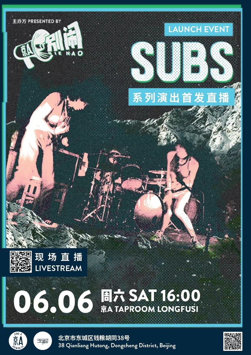 subs-online-live-poster